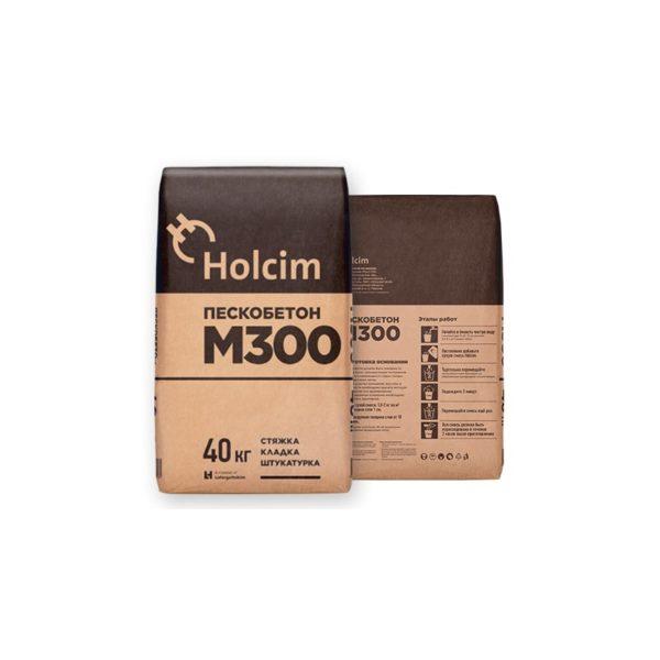 Пескобетон М-300 Holcim, 40кг